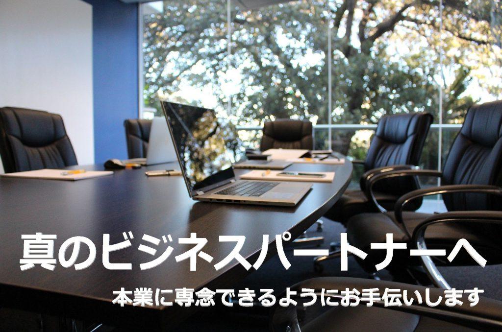 木村公認会計士 税理士事務所